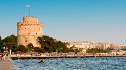 Thessaloniki hotels near Cathedral of Saint Gregory Palamas