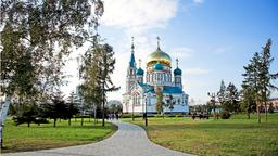 Find cheap flights from Ontario to Omsk