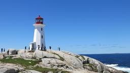 Find cheap flights from Rockland to Nova Scotia