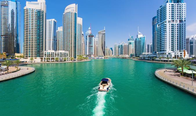 Dubai Vacation Packages from C$ 1258 - Search Flight+Hotel